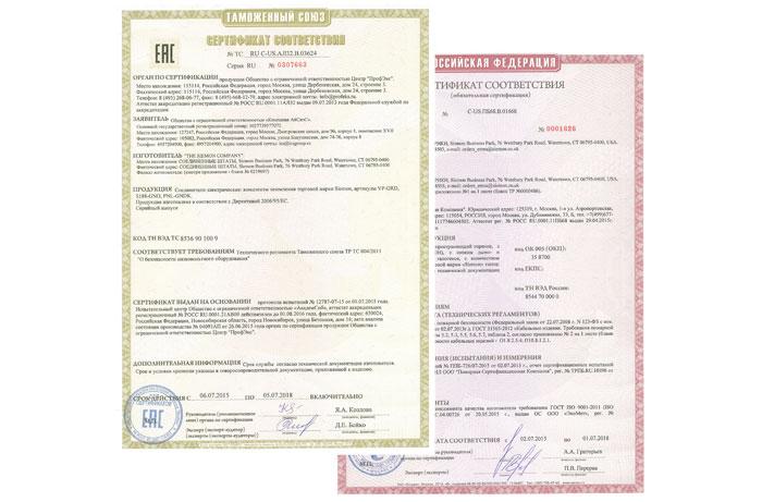 Обучение и сертификация монтажника волс сертификат гост 9583-75