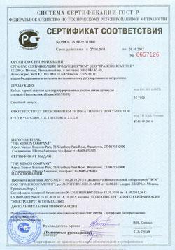Оптический Кросс Распределительный Настенный КР-Н-32